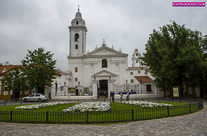 Basílica do Pilar