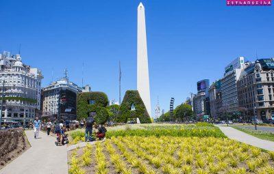 Buenos Aires Jardim Vertical
