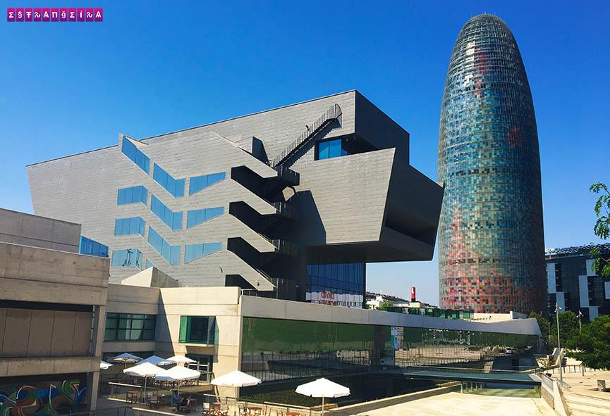 Museu de Disseny Barcelona