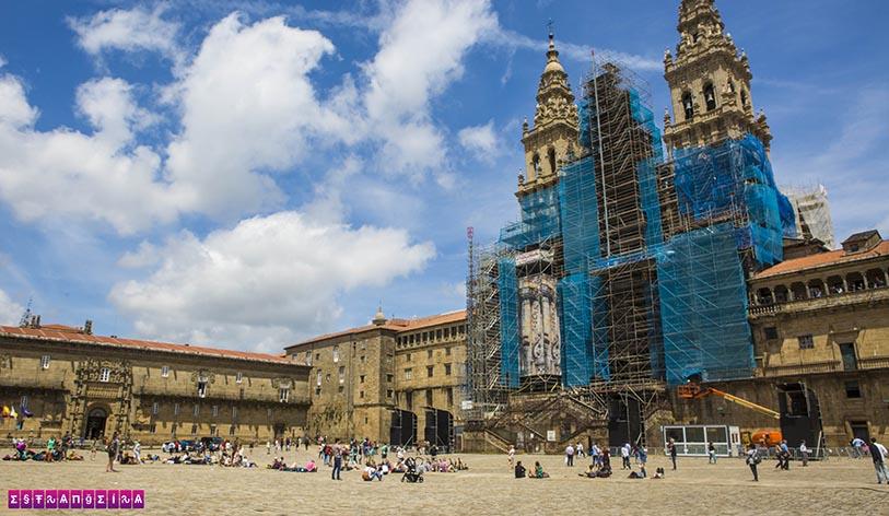 Praça do Obradoiro Santiago de Compostela